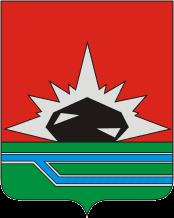 Междуреченский герб