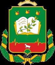 Мичуринский герб