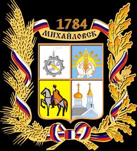 Михайловский герб