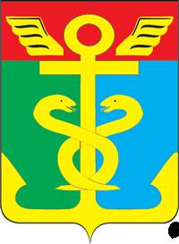 Находкинский герб
