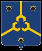 Нефтекамский герб