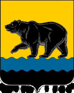 Нефтеюганский герб