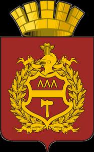 Тагильский герб