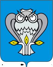 Уренгойский герб