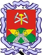 Новомосковский герб