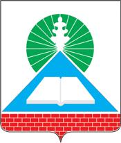 Новошахтинский герб