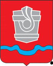 Новотроицкий герб