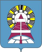 Ноябрьский герб