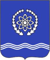 Обнинский герб