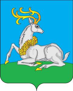 Одинцовский герб