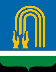 Октябрьский герб