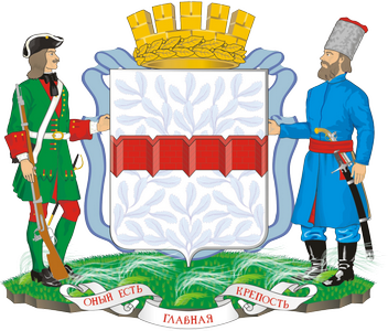 Омский герб