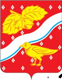 Орехово-Зуевский герб