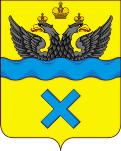 Оренбургский герб
