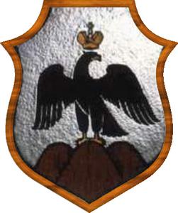 Орский герб