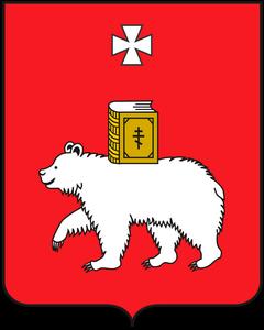 Пермский герб