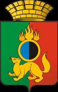Первоуральский герб