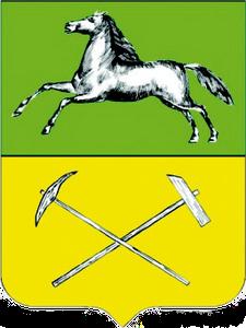 Прокопьевский герб