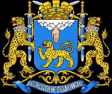 Псковский герб