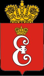 Пушкинский герб