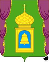 Пушкиновский герб
