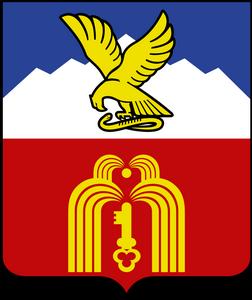 Пятигорский герб