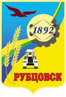Рубцовский герб