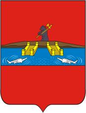 Рыбинский герб