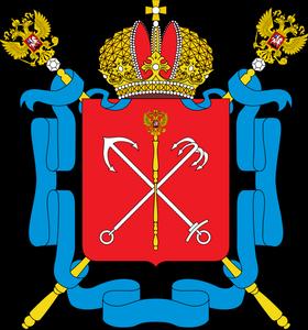 Питерский герб