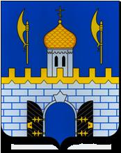 Сергиево-Посадский герб