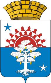 Серовский герб