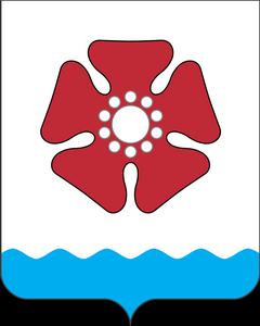 Северодвинский герб