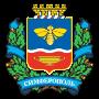 Симферопольский герб