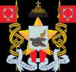 Смоленский герб