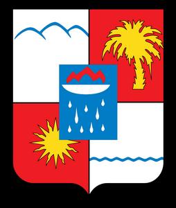 Сочинский герб