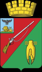 Старооскольский герб