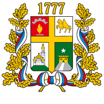 Ставропольский герб