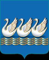 Стерлитамакский герб