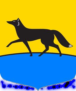 Сургутский герб
