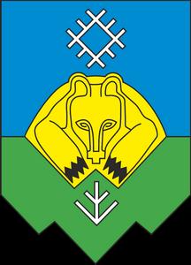 Сыктывкарский герб