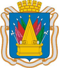 Тобольский герб