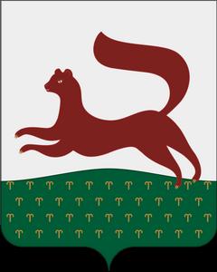 Уфимский герб