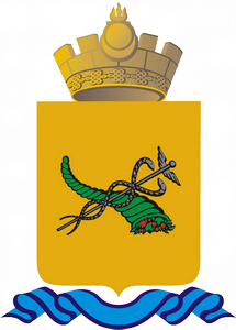 Улан-Удэ герб