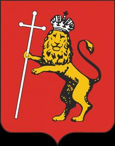 Владимирский герб