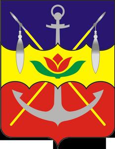 Волгодонский герб
