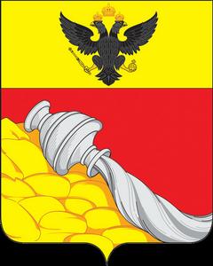 Воронежский герб