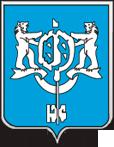 Южносахалинский герб