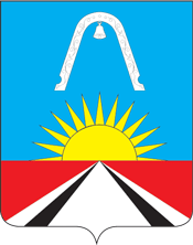 Железнодорожный герб