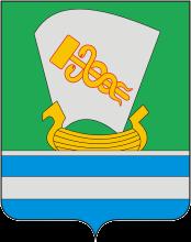 Зеленодольский герб