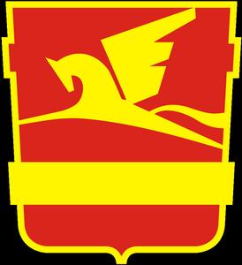 Златоустский герб